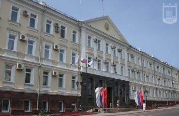 City administration of Ulyanovsk. Ulyanovsk City Council