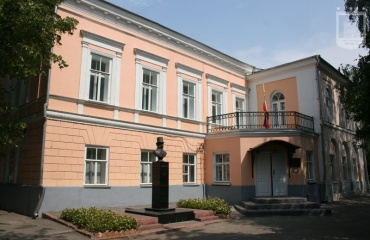 "Literary Museum ""House of the Yazykov family"""