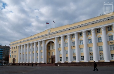 Government of the Ulyanovsk region
